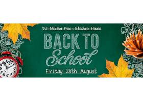 开学季黑板铅笔闹钟枫叶banner横幅背景