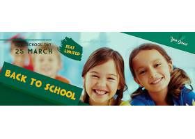 开学季儿童开学banner背景