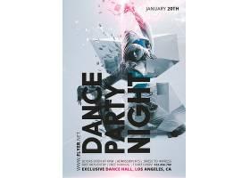 跳舞派对年轻女性海报设计
