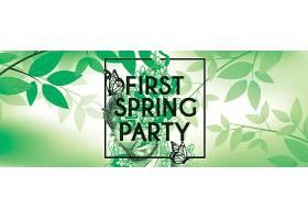 绿色春天派对植物叶子banner横幅背景