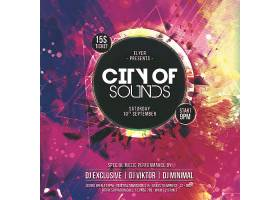 城市夜场狂欢主题海报设计