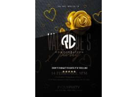 黑金玫瑰情人节派对海报设计