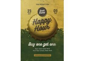 啤酒瓶盖复古个性创意海报设计