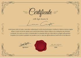 牛皮纸风格欧式简洁证书设计