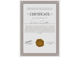 欧式花纹边框授权书证书模板
