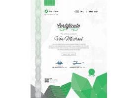 绿色竖版大气通用商务授权书证书模板