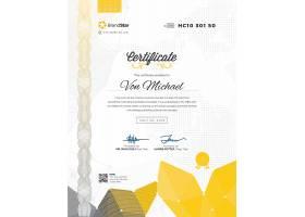 黄色竖版大气通用商务授权书证书模板