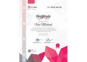 红色竖版大气通用商务授权书证书模板