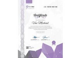 紫色竖版大气通用商务授权书证书模板