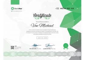 绿色大气通用商务授权书证书模板