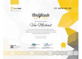 黄色大气通用商务授权书证书模板
