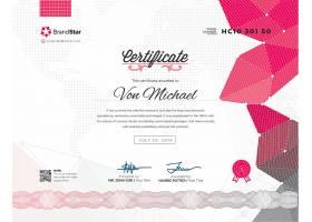 红色大气通用商务授权书证书模板