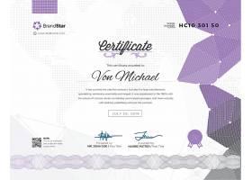 紫色大气通用商务授权书证书模板