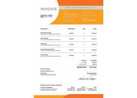 简洁商务金融发票主题通用模板设计