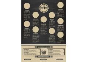 汉堡主题复古报纸风菜单菜牌模板