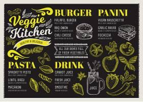 素食食品菜单