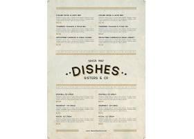 复古食物菜单模板