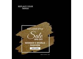 黑底大气时尚电商促销购物图片分享模板