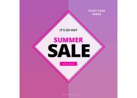 夏日促销打折电商行业图片分享模板