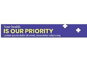 蓝色医疗卫生主题banner背景