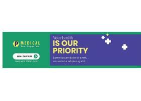 蓝绿色医疗卫生主题banner背景