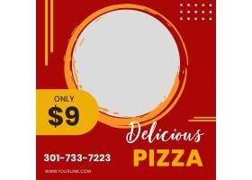 红色披萨食物打折促销banner背景