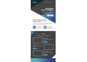 简洁现代商务网页通用模板