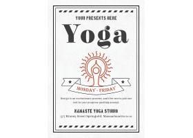 简洁通用瑜伽运动宣传海报设计