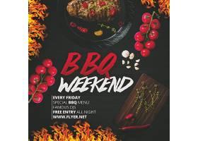 BBQ周末派对自助烧烤主题海报设计