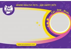 紫色猫狗宠物粮宠物主题海报设计