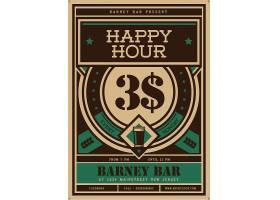 复古快乐小时啤酒促销海报设计