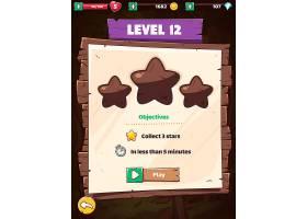 精致的手机游戏UI界面展示模板