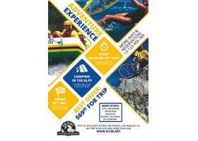 野外户外活动漂流冲浪自行车主题海报设计
