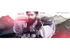 DJ派对男子山脉主题海报设计