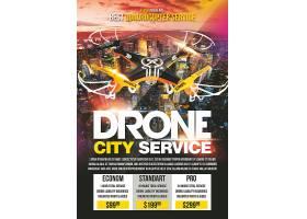 无人机繁华城市夜景海报设计