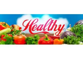 新鲜蔬果西红柿洋葱蔬菜瓜类主题banner海报背景