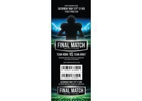 橄榄球运动员球场运动比赛海报设计