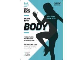 健身主题人物剪影现代健身俱乐部健身运动海报设计