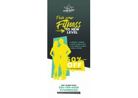 健身俱乐部男女健身剪影海报设计
