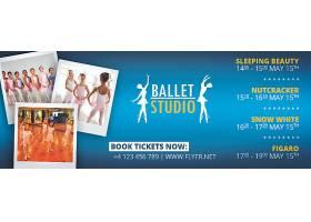 芭蕾舞天鹅舞少儿舞蹈海报设计