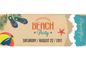 复古插画风沙滩派对主题banner海报背景