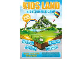 儿童区儿童乐园夏令营原生态场景海报设计