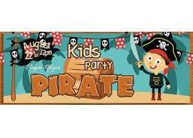 孩子们的海岛游戏派对主题banner海报背景