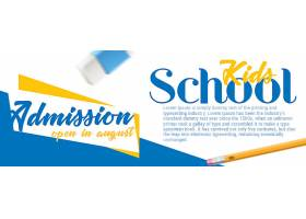 蓝色儿童学校主题banner海报背景
