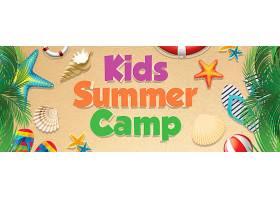 孩子们的夏天海边沙滩主题banner海报背景