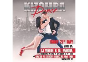 kizomba舞蹈海报