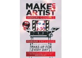 化妆师海报