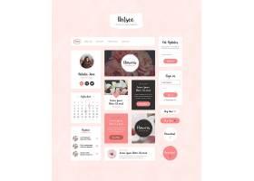 粉色花卉花瓣清新个人论坛网页网站模板