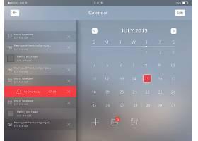 时尚简洁朦胧感手机APP移动应用程序聊天对话窗口UI界面设计