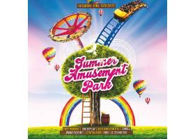游乐园过山车热气球夏日游乐场海报设计